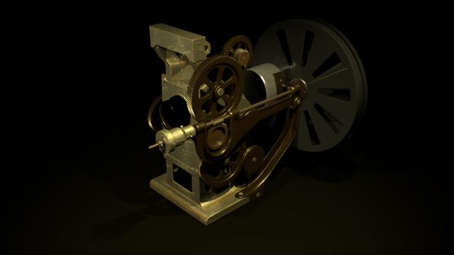 Vintaj projector