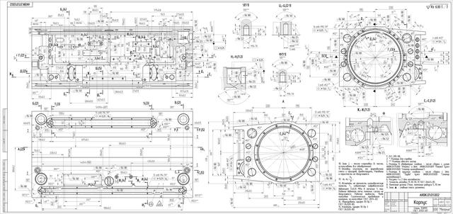 Drawings of the body of the explosion-proof electric motor EDKVE4-220.