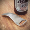 2016  |  3D PRINTED STAINLESS STEEL BOTTLE OPENER
