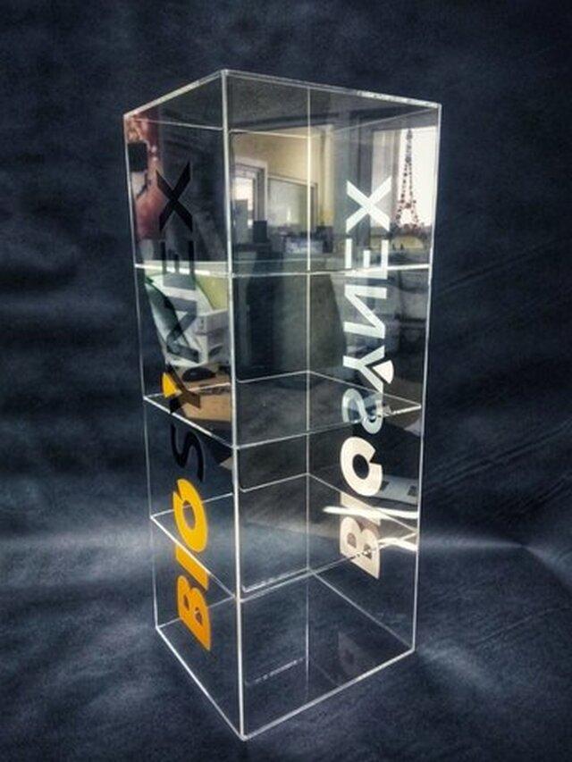 Biosynex display