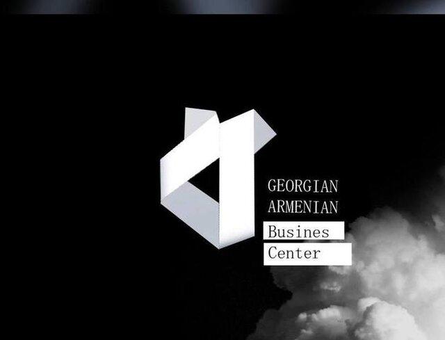 Tbilissi Business Center Logo