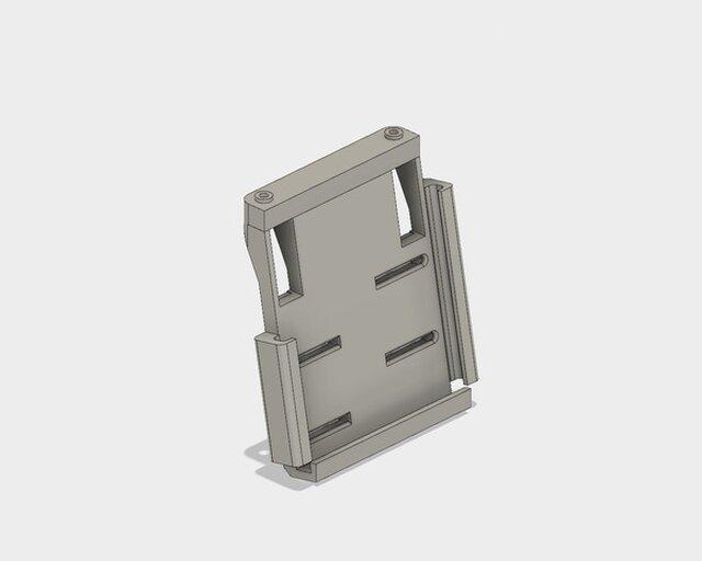 Adjustable tablet mount