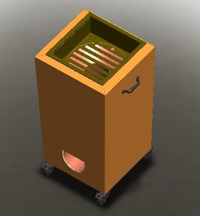 Rocket-stove-2