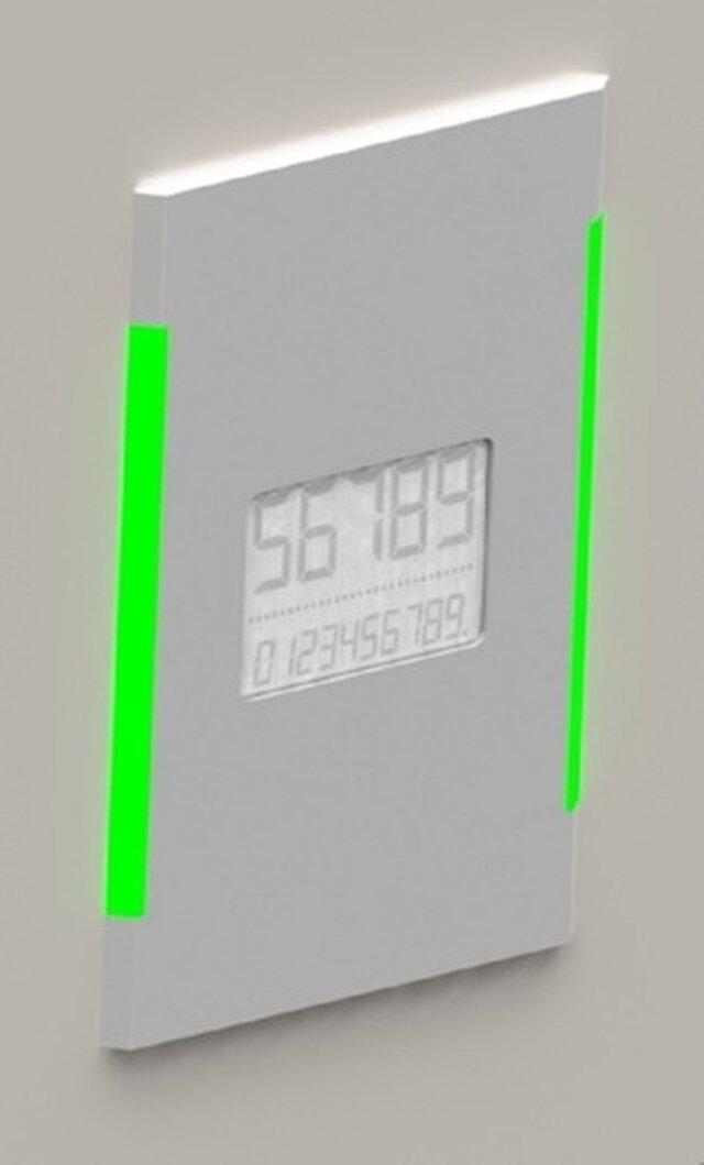 Wall-mounted sensor