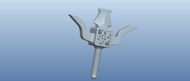 """The Witcher"" Tlareg Super Silver Relic Sword"