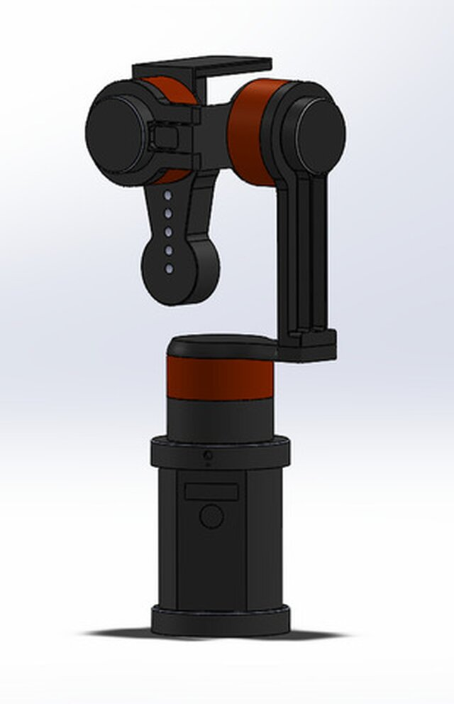 SolidWorks Model of Gimbal