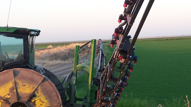 72' Rice Sprayer Boom