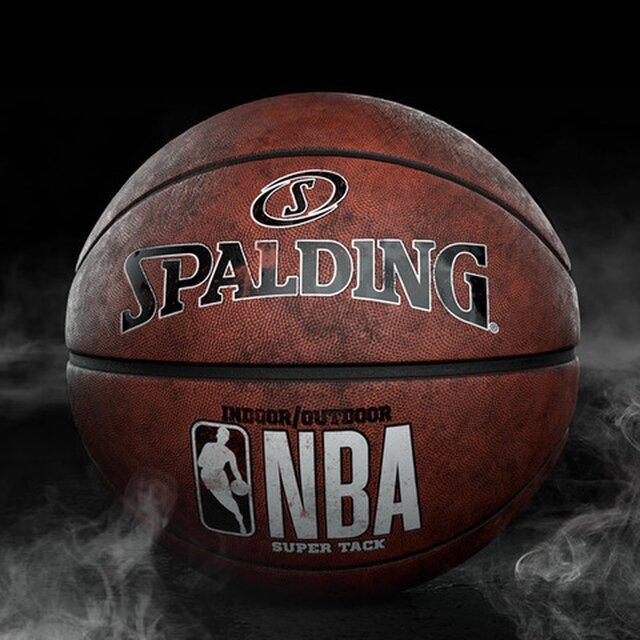 CGI Basket ball